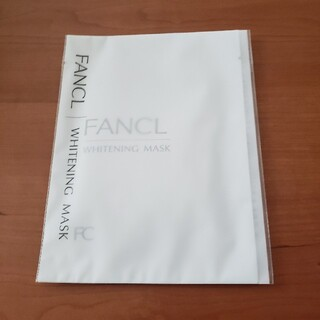 ファンケル(FANCL)のファンケル ホワイトニングマスク(パック/フェイスマスク)