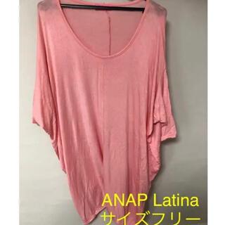 アナップラティーナ(ANAP Latina)のLatina Tシャツ サイズフリー(Tシャツ(半袖/袖なし))