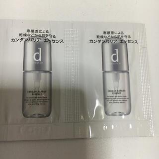 ディープログラム(d program)のカンダンバリアエッセンス2個セット(美容液)