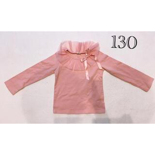 【子供服Bee】長袖トップス女の子 130(Tシャツ/カットソー)