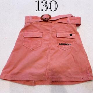 ベビードール(BABYDOLL)の【BABY DOLL】ベルト付きコーデュロイスカート 130(スカート)