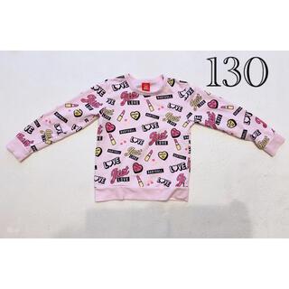 ベビードール(BABYDOLL)の【BABY DOLL】モチーフ総柄トレーナー 130(Tシャツ/カットソー)