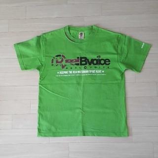 リアルビーボイス(RealBvoice)のリアルビーボイスTシャツ(グリーンMサイズ)(Tシャツ/カットソー(半袖/袖なし))
