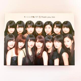 モーニング娘。 - (15) Thank you,too 初回盤 Blu-ray