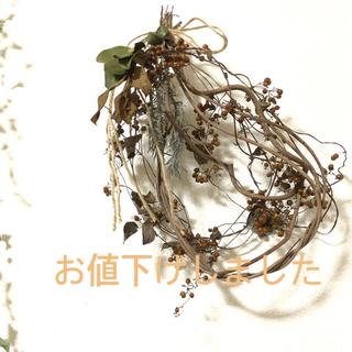 森のブラウンスワッグ ヘクソカズラと木の蔓 天然 素材 ナチュラル W (ドライフラワー)