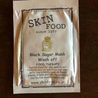 ⑤スキンフード ブラックSマスク ウォッシュオフ サンプル(パック/フェイスマスク)