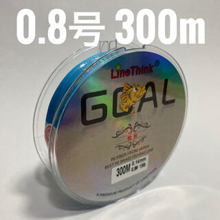 PEライン 0.8号 300m ブルー(釣り糸/ライン)