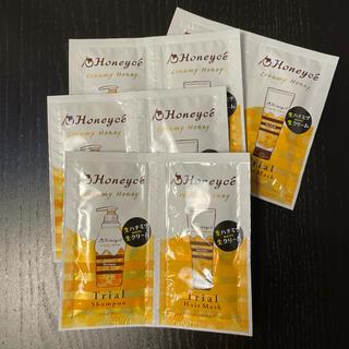 ハニーチェ(Honeyce')のハニーチェ サンプル(シャンプー/コンディショナーセット)
