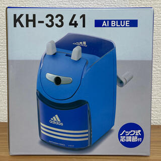 アディダス(adidas)のadidas アディダス 手動シャープナー KH3342 三菱鉛筆削り(ペンケース/筆箱)