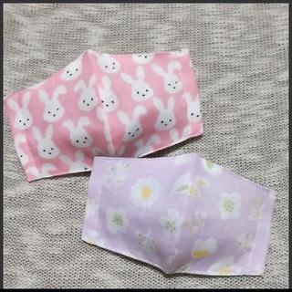【りーさん様】ウサギ うさぎ お花 立体インナーマスク キッズ 子供(外出用品)