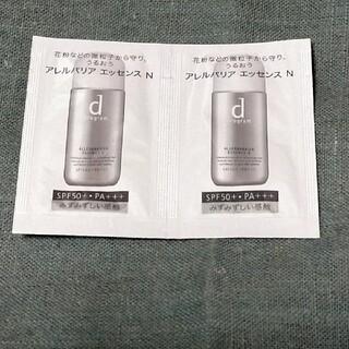 ディープログラム(d program)のdプログラム アレルバリアエッセンス N 2セット(美容液)