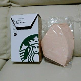 スターバックスコーヒー(Starbucks Coffee)のコーヒーフィルター(スターバックス)(その他)