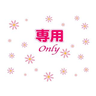 コーセーコスメポート(KOSE COSMEPORT)のkaarii 様 専用(パック/フェイスマスク)
