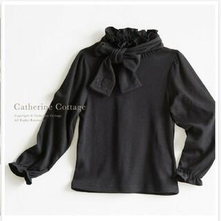 キャサリンコテージ(Catherine Cottage)の新品ボウタイリボントップス黒フリルネック(Tシャツ/カットソー)