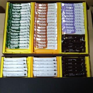 エイージーエフ(AGF)のAGF ブレンディ & カフェラトスティックコーヒー 5種60本(コーヒー)