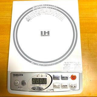 ヤマゼン(山善)の山善IH調理器 KIH1300(IHレンジ)
