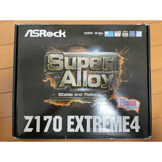 エイスース(ASUS)のAsrock z170 extreme 4 lga1151(PCパーツ)