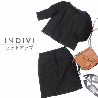 インディヴィ(INDIVI)のINDIVI インディヴィ ツイード セットアップ 黒 ラメ レディース(その他)