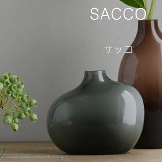 【KINTO】SACCO ベースガラス01(花瓶)