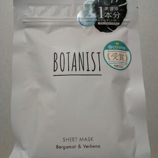 ボタニスト(BOTANIST)のボタニスト ボタニカルシートマスク 7枚入り(パック/フェイスマスク)