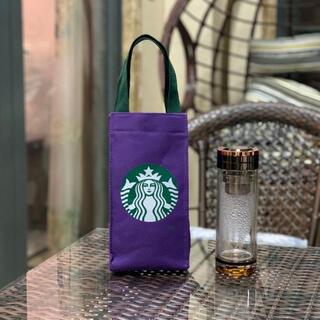 スターバックスコーヒー(Starbucks Coffee)のスタバ スターバックス トート バッグ 紫 限定 ドリンクホルダー タンブラー(トートバッグ)