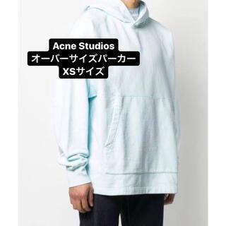 アクネ(ACNE)のacne studios リバースロゴパーカー XSサイズ(パーカー)