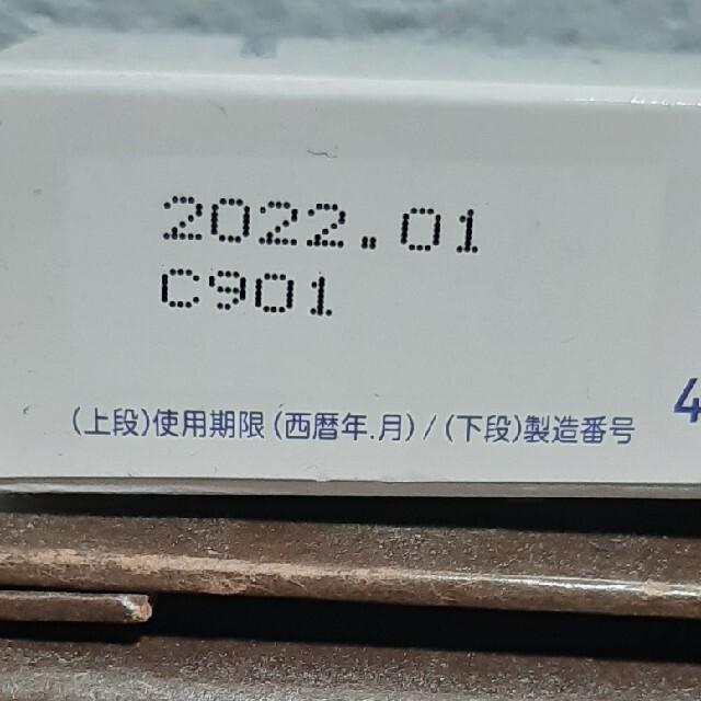 小林製薬(コバヤシセイヤク)のhifmid UV プロテクトベース コスメ/美容のベースメイク/化粧品(化粧下地)の商品写真