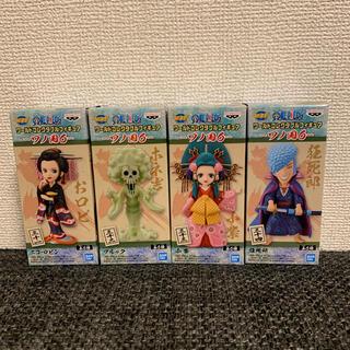 バンダイ(BANDAI)の未開封品 ワンピースワーコレ ワノ国6 4種セット(アニメ/ゲーム)