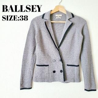 ボールジィ(Ballsey)のボールジィ BALLSEY ジャケット風 カーディガン グレー シルク混(カーディガン)