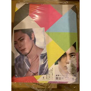 ワニブックス(ワニブックス)の間宮祥太朗 フォトエッセイ 色(アート/エンタメ/ホビー)