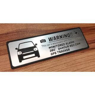 ダイハツ(ダイハツ)の新型 トコット セキュリティ エンブレム 大 ドラレコ GPS ステッカー(車外アクセサリ)