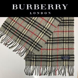 BURBERRY - BURBERRY LONDON   バーバリー マフラー ノバチェック グレー