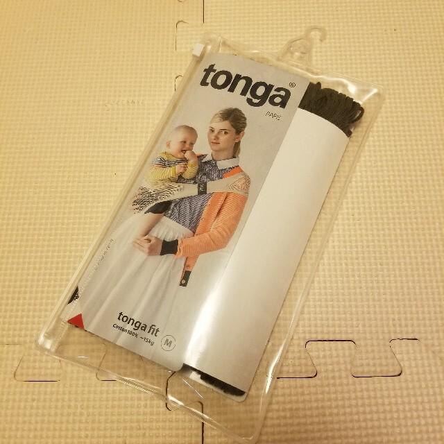 tonga(トンガ)のトンガフィット カーキ キッズ/ベビー/マタニティの外出/移動用品(スリング)の商品写真