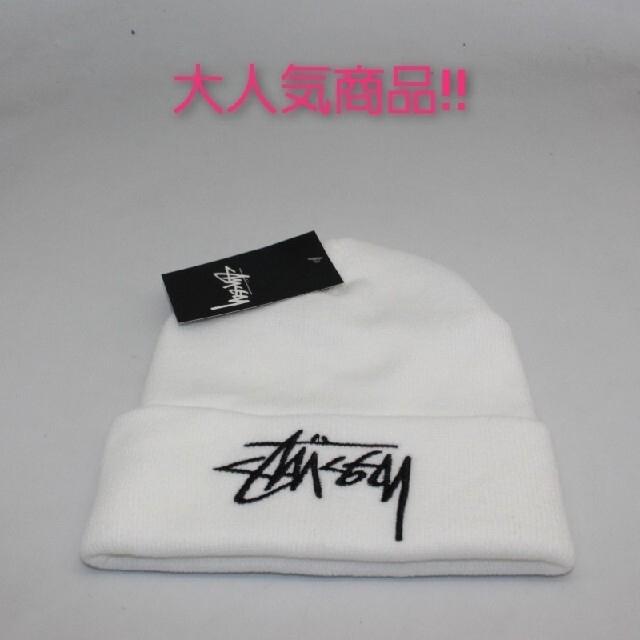 STUSSY(ステューシー)の【売り切れごめん】 stussy  ロゴ刺繍入り  ニット帽  ホワイト メンズの帽子(ニット帽/ビーニー)の商品写真
