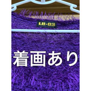 エルビーゼロスリー(LB-03)の着画あり✎︎LB-03▸︎▹︎シャギーニット M(ニット/セーター)