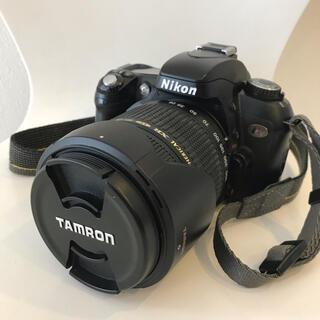 Nikon - ニコン u2 フィルムカメラ タムロン 28-300mmレンズ A06