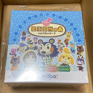 ニンテンドースイッチ(Nintendo Switch)の専用 新品未開封 アミーボ amiibo カード 3弾 1BOX(Box/デッキ/パック)