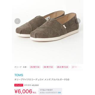 トムズ(TOMS)のTOMS 27センチ(スリッポン/モカシン)