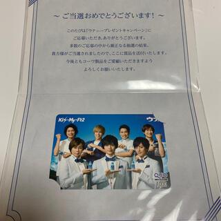 キスマイフットツー(Kis-My-Ft2)のKis-My-Ft2 カード(アイドルグッズ)