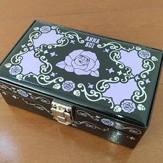 アナスイ(ANNA SUI)のアナスイ 限定コフレケース&チャーム(プチプチなし)(メイクボックス)