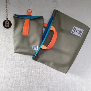 再販☆オリーブグリーン×蛍光オレンジ レッスンバッグ 上履き入れ(バッグ/レッスンバッグ)