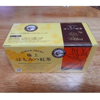 極上はちみつ紅茶 ラクシュミー 5袋(茶)