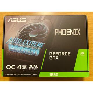 エイスース(ASUS)の【未開封 新品】GTX 1650 オーバークロックモデル 4GB GDDR6(PCパーツ)