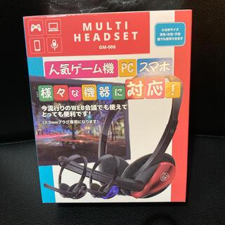 プレイステーション(PlayStation)のMULTI  HEADSET ヘッドフォン (ヘッドフォン/イヤフォン)