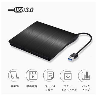 U-miss DVDドライブ USB3.0 外付けCD DVDドライブ(PC周辺機器)