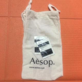 イソップ(Aesop)のAesop 巾着 サンプル(シャンプー/コンディショナーセット)