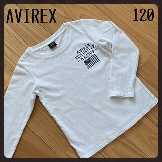 アヴィレックス(AVIREX)のAVIREX アビレックス ホワイトロンT 120(Tシャツ/カットソー)