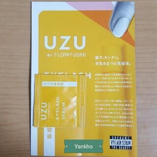 フローフシ(FLOWFUSHI)のUZU by FLOWFUSHI ☆ まつげ・目もと美容液 サンプル(アイケア/アイクリーム)
