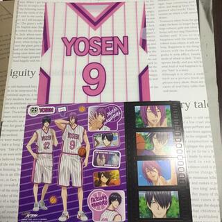 黒子のバスケ   ミニクリアファイル&シールセット 陽泉(クリアファイル)