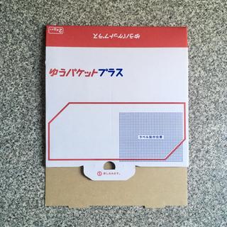ゆうパケットプラス 専用BOX(ラッピング/包装)